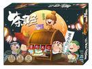 【Mozi 莫仔】茶丸子 Cha Dango 桌上遊戲