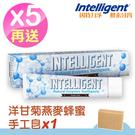 因特力淨酵素牙膏【新一代】125g **5入  贈 愛草學洋甘菊燕麥蜂蜜皂1顆 (市價220元)