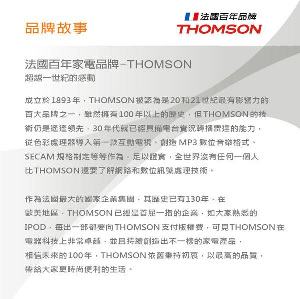 THOMSON湯姆盛 微電腦水冷箱扇 SA-F03【開箱全新福利品】◆附贈冰晶塊強效降溫 水冷扇