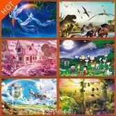 300/500/520片木質拼圖成人兒童益智玩具禮物卡通恐龍動物風景 多色小屋