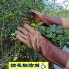 手套摘花椒板栗防刺牛皮手套園林修剪帶刺花卉水果防滑扎防割手套 南風小鋪