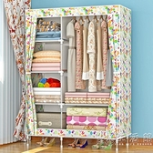 索爾諾加固布衣櫃 鋼管加粗加厚簡易衣櫃防塵組裝摺疊組合布衣櫥WD 小時光生活館