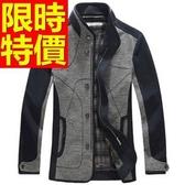 防風外套 男夾克-精緻造型質感潮流1色59y17【巴黎精品】