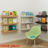 兒童壁掛墻上隔板書架置物架圖書繪本架客廳廚房裝飾相框防滑擱板中秋節促銷 igo