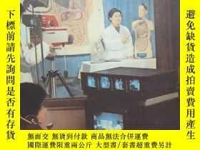 二手書博民逛書店《大衆醫學罕見1980 4》麻疹疫苗的預防價值、觸電務必現場急救