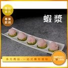 INPHIC-蝦漿模型 鮮蝦漿 蝦仁漿 蝦滑台灣 花枝漿-IMFK024104B