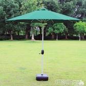 戶外遮陽傘戶外遮陽傘大太陽傘庭院折疊大中柱傘戶外雨傘沙灘傘廣告傘擺攤傘 伊蒂斯 LX