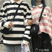 情侶裝女秋季新款韓國ulzzang寬鬆條紋POLO領百搭學生長袖t恤  ciyo黛雅