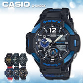 CASIO 卡西歐 手錶專賣店 G-SHOCK GA-1100-2B DR 男錶 橡膠錶帶 碼錶 防水 溫度測量 世界時間