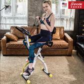 健身車家用多功能迷你動感單車磁控摺疊超靜音室內自行車  極客玩家  igo