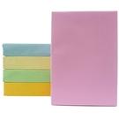 A4影印紙 粉色系影印紙 70磅/一包5...