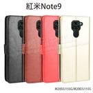 【側掀收納皮套】紅米Note 9 6.53吋 M2003J15SG/M2003J15SS 瘋馬皮套/磁扣保護套/手機套/Mi Xiaomi MIUI