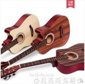 吉他41寸初學者吉他學生38寸新手通用練習吉他男女生入門琴民謠木吉他 貝芙莉LX