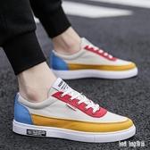 時尚帆布鞋2019新款韓版潮流運動板鞋男士百搭休閒布鞋男鞋子潮鞋 QG28244『Bad boy時尚』