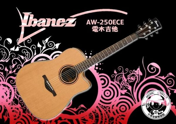 小麥老師 樂器館】日本名牌 Ibanez AW250ECE 可插電 單板 切角 民謠吉他AW-250ECE/電木吉他