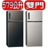 結帳更優惠★Panasonic國際牌【NR-B589TV-S/NR-B589TV-K】579公升雙門變頻無邊框冰箱