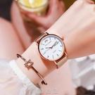 手錶女士初中學生防水簡約氣質ins風時尚2020年新款電子機械女錶 [現貨快出]