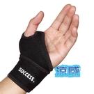 成功牌涼感可調式拇指護套(腱鞘護腕/手指...