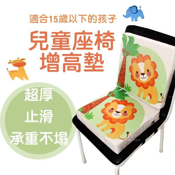(限宅配)兒童用餐專用增高椅墊加厚款 兒童 用餐 專用 增高 椅墊 加厚
