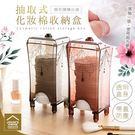 抽取式化妝棉收納盒 透明桌面抽取化妝棉盒...