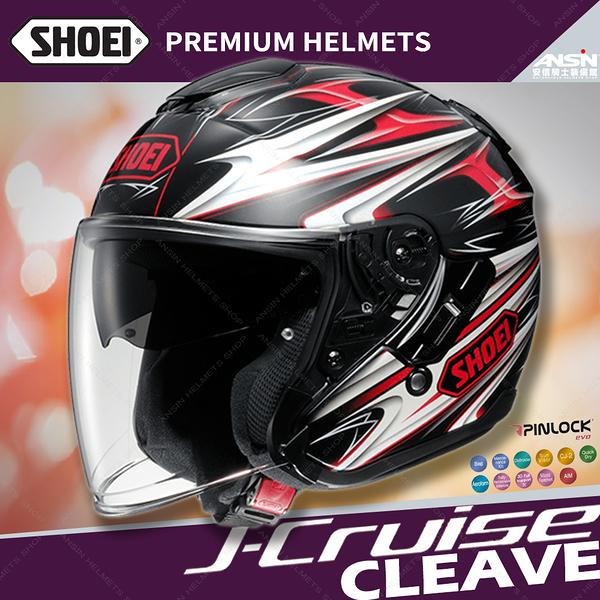 [安信騎士] 日本 SHOEI J-Cruise 彩繪 CLEAVE TC-1 紅黑 半罩 安全帽 四分之三 內遮陽片