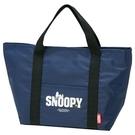 小禮堂 史努比 尼龍保冷便當袋 保冷提袋 野餐袋 手提袋 可拆內裡 (藍 LOGO) 4973307-51325
