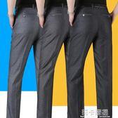 中老年人男褲夏季薄款褲子中年男士40歲50寬鬆休閒褲男爸爸裝西褲   莉卡嚴選