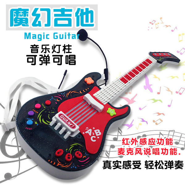 兒童仿真樂器 兒童仿真電子吉他可彈奏男孩寶寶初學者小孩女孩搖滾樂器音樂玩具【快速出貨】WY