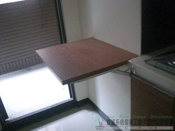 系統家具/價格/台中系統家具/推薦/系統櫃/系統櫥櫃工廠//室內設計/木工裝潢/折疊桌sm0705