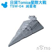【日貨Tomica STAR WARS星際大戰 TSW-04 滅星者】Norns 日本TOMICA 多美小汽車 STAR WARS 星際大戰 聖誕節禮物