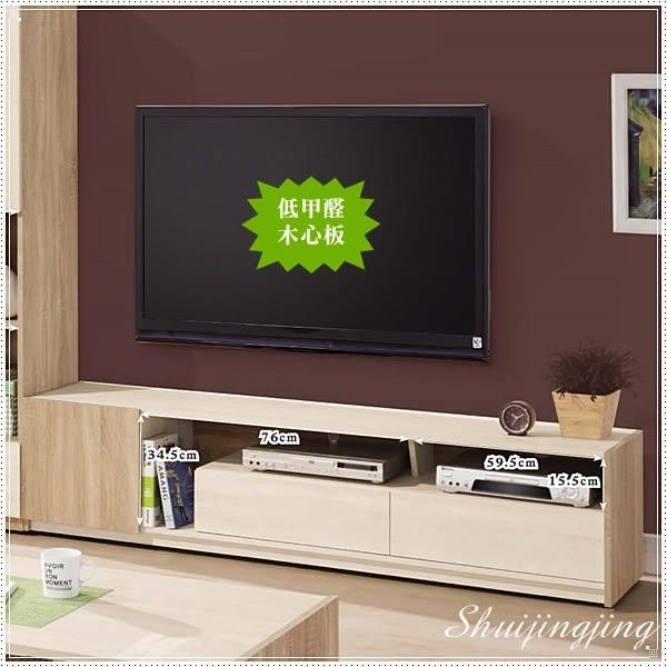 【水晶晶家具/傢俱首選】 ZX9567-4葛瑞絲6尺低甲醛木心板電視長櫃