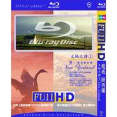 Blu-ray魔戒-紐西蘭BD