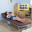 折疊床-單人成人家用海綿床辦公室午睡午休床簡易床加固雙人二折床【全館免運】