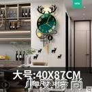網紅創意鐘表掛鐘客廳家用時尚靜音掛表現代簡約輕奢裝飾掛牆時鐘 NMS小艾新品