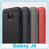 碳纖維拉絲紋手機殼 Samsung Galaxy J4 5.5吋 三星 磨砂保護殼 軟殼「Monster3C