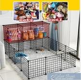 寵物圍欄狗籠子小型犬室內家用隔離護欄兔貓別墅狗柵欄寵物圍欄狗窩帶廁所YYP 【快速出貨】