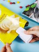 零食封口機便攜迷你小型塑封機家用手壓式
