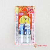 促銷品~日本明色-馬油保濕乳霜30g【0216團購會社】4902468164019