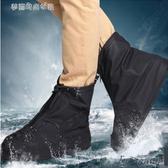 鞋套 防水防雨鞋套防滑耐磨加厚底 男女鞋套學生下雨天鞋套 成人雨鞋套 夢露時尚女裝