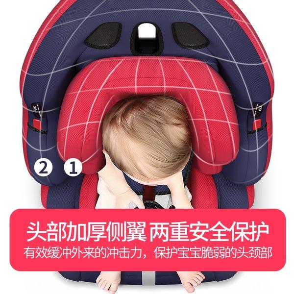 兒童安全座椅汽車用簡易便攜寶寶車載0-4檔3嬰兒0-12歲可躺isofix