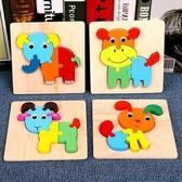 智力玩具 嬰幼兒1-2-3歲木制立體寶寶早教益智力開發小男女孩兒童拼圖玩具