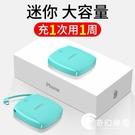 行動電源-便適用于MIUI蘋果vivo華...