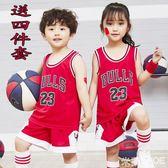 兒童球服 夏季兒童籃球服套裝男童女童小學生球衣速干訓練幼兒園表演服定制 米蘭shoe