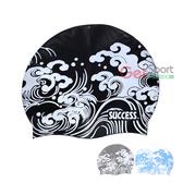成功牌超彈性矽膠泳帽(成人款)(游泳帽/泳具/戲水/success)