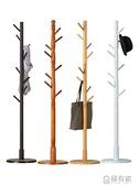 木馬人實木衣帽架落地掛衣架櫃子簡易臥室家用衣服包置物簡約現代 ATF 中秋鉅惠