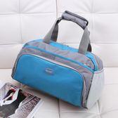 小行李袋女短途手提旅行包大容量行李包輕便簡約旅游瑜伽 伊蒂斯女装