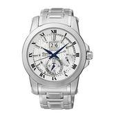【王力宏廣告款】SEIKO精工 PREMIER萬年曆人動電能手錶(7D56-0AB0S)