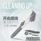 多功能清潔刷廚房用刷可加液洗鍋刷子多功能長柄清潔刷