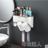 牙刷置物架刷牙杯漱口掛墻式衛生間免打孔壁掛網紅壁式盒牙具 【快速出貨】