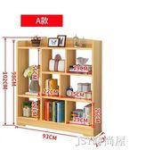 書櫃書架落地小書架學生用簡易桌上置物架臥室書桌收納架櫃子桌面qm    JSY時尚屋